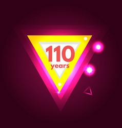 anniversary 110 icon vector image