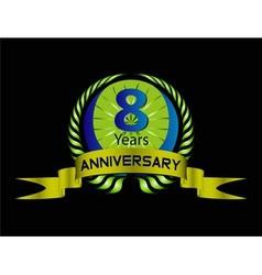 Celebrating 8 Years Anniversary Green Laurel vector image
