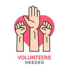 Volunteer icon heart care team charity vector