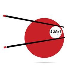 sushi menu icon vector image vector image