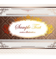 Invitation Design vector image
