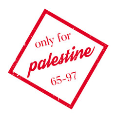 Only for palestine rubber stamp vector