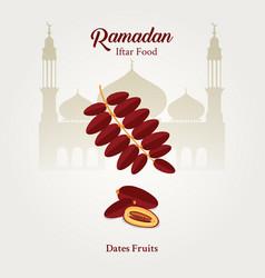Ramadan iftar food dates fruits with isolated vector