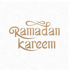 ramadan kareem handwritten lettering with islamic vector image