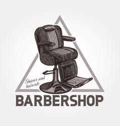 barber shop triangular sketch emblem vector image