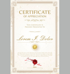 certificate or diploma retro design template vector image