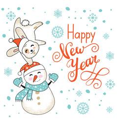 christmas card congratulations cute rabbit vector image