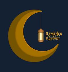 Ramadam kareem poster vector