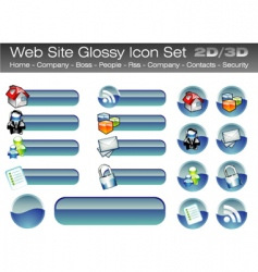 web site glossy buttons vector image
