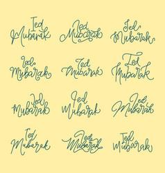 Eid mubarak set hand written calligraphy vector