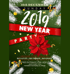 new year 2019 party invitation poster vector image