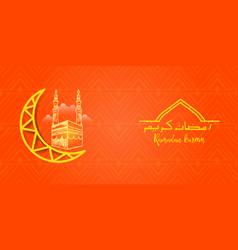 Ramadan kareem background design 02 vector
