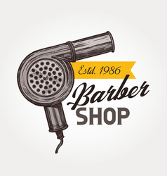 barber shop sketch emblem vector image