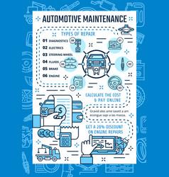 Vehicle repair service car maintenance vector