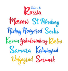 welcome to russia colorful lettering collection vector image