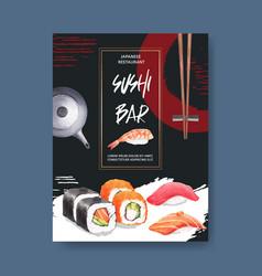 Poster design for sushi restaurant watercolour vector