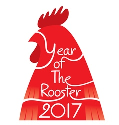 Year Of The Rooster Symbol Of 2017 vector