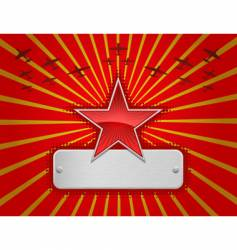 illustration of red star vector image