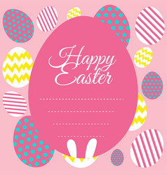 happy easter card template with pink background vector image