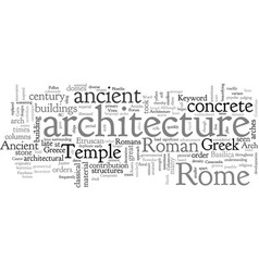 Ancient rome architecture vector
