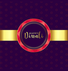 ethnic style happy diwali golden background vector image