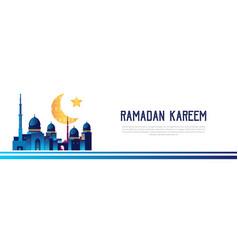 Ramadan kareem muslim religion holy month flat vector