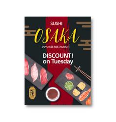 Poster sushi restaurant japanese-inspired vector