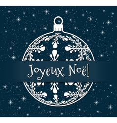 blue french christmas background vector image vector image