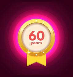 Anniversary 60 icon vector