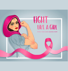 Fight like a girl indian girl with her fist vector