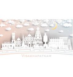 Visakhapatnam india city skyline in paper cut vector