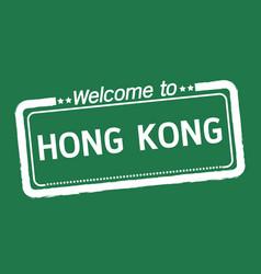 Welcome to hong kong design vector