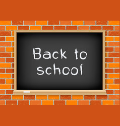 back to school blackboard brick vector image vector image