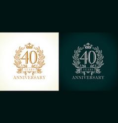 40 anniversary luxury logo vector