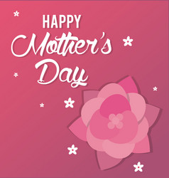 happy mothers day card greeting party vector image