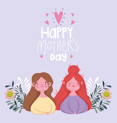 happy mothers day women flowers decoration vector image