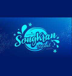 songkran water festival blue background vector image