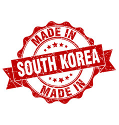made in south korea round seal vector image
