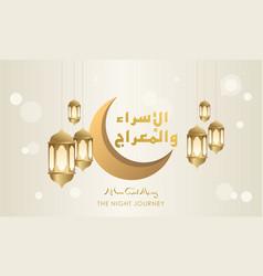 Al-isra wal miraj means night journey prop vector