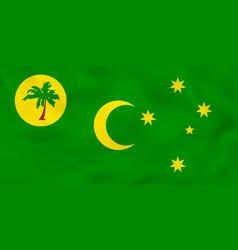 Cocos islands waving flag cocos islands national vector