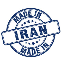 Made in iran vector
