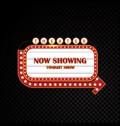 gold brightly theater glowing retro cinema neon vector image vector image