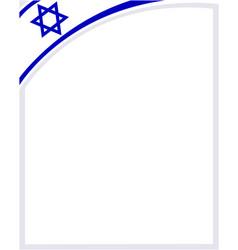israeli flag frame wave vector image