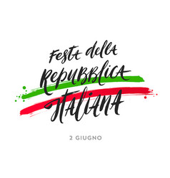 Italian republic day vector
