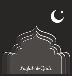 Laylat al-qadr islamic religion holiday symbolic vector