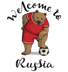 welcome to russia text and bear player stepped vector image