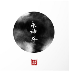Abstract black circle with ink wash painting in vector