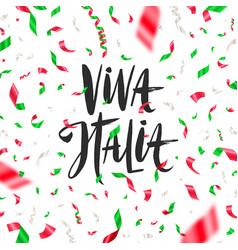 italian republic day vector image