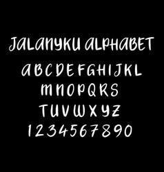 Jalanyku alphabet typography vector
