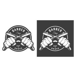 Monochrome barbershop emblem vector